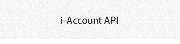 i-Account API
